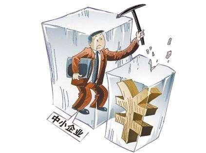 上海企业贷款受欢迎的原因是什么?
