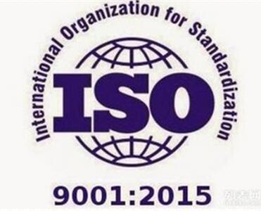 betway88必威入口ISO9001必威精装版官网下载咨询是什么?