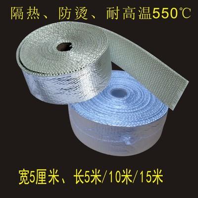 排气管防烫布是否是排气管安全的更好选择