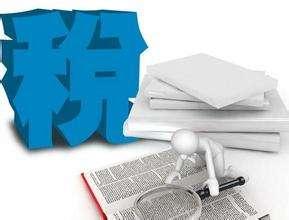 根据纳税准确度,核定征收与查账征收有何差距