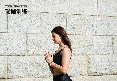 如何安全习练瑜伽